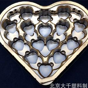 巧克力塑料包装盒_心形塑料托盒_食品塑料吸塑内托